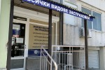 Продава Офис - София, Витоша