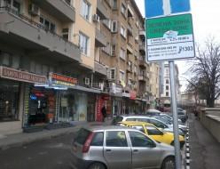 Продава Магазин - София, Център