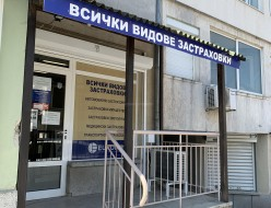 Sell Business Office - Sofia, Vitosha