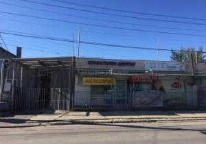 Shop - Sofia, Gorublyane