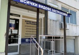 Офис - София, Витоша 21 век