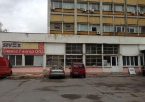 Офис - София, Гео Милев Гео Милев