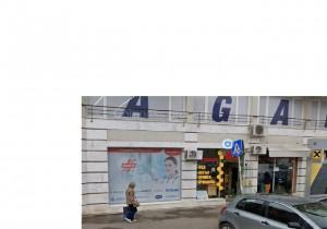 Магазин - София, Младост 3 ул. Бъднина